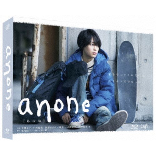 anone Blu-ray BOX 【Blu-ray】