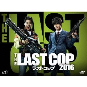 THE LAST COP ラストコップ 2016 DVD-BOX 【DVD】