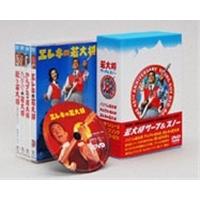 【送料無料】若大将BOX サーフ&スノー 【DVD】