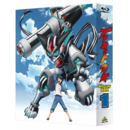 プラネット・ウィズ Blu-ray BOX 第1巻《特装限定版》 (初回限定) 【Blu-ray】