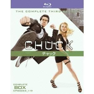 【送料無料】CHUCK/チャック<サード・シーズン>コンプリート・ボックス 【Blu-ray】