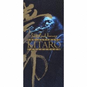 【送料無料】喜多郎/シルクロード・ジャーニー ジ・アルティメイト・コレクション 【CD+DVD】