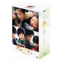 【最安値挑戦!】 光とともに・・・~自閉症児を抱えて~DVD-BOX 【DVD】, cofa jewelry 6ae3b20f