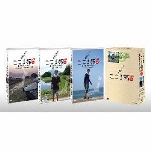 にっぽん縦断 こころ旅 2012 春の旅セレクション DVD-BOX 【DVD】
