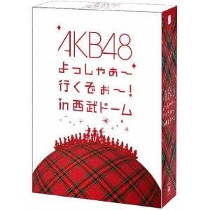 【送料無料】AKB48 よっしゃぁ~行くぞぉ~! in 西武ドーム スペシャルBOX (初回限定) 【DVD】