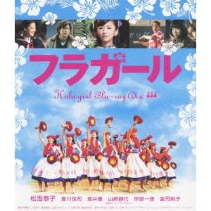 <title>春の新作シューズ満載 フラガール Blu-ray</title>