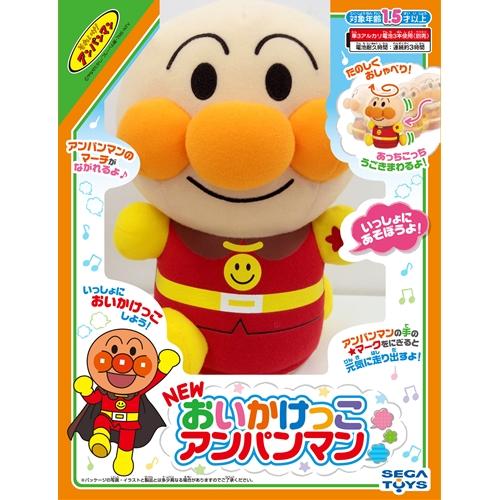 NEWおいかけっこアンパンマン おもちゃ こども 子供 知育 1歳6ヶ月 注文後の変更キャンセル返品 ベビー 完全送料無料 勉強