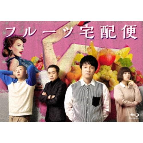【送料無料】フルーツ宅配便 Blu-ray BOX 【Blu-ray】