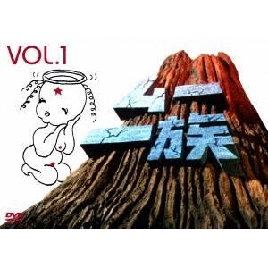 ムー一族 DVD-BOX 1 【DVD】