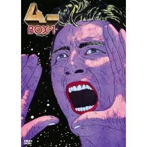 ムー DVD-BOX 1 【DVD】