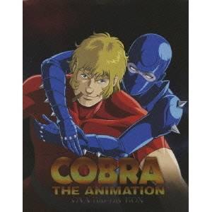 コブラOVAシリーズ Blu-ray BOX 【Blu-ray】