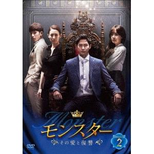 【送料無料】モンスター ~その愛と復讐~ DVD-BOX2 【DVD】