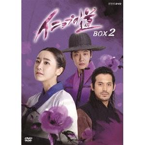 【送料無料】イニョプの道 DVD-BOX2 【DVD】