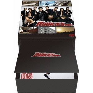 【送料無料】ROOKIES 裏BOX 【DVD】