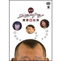 劇場スジナシ 東京初公演 DVD-BOX 【DVD】