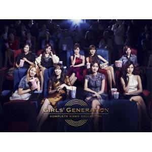 少女時代/GIRLS' GENERATION COMPLETE VIDEO COLLECTION 【DVD】