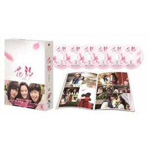 花郎 ファラン DVD-BOXII 【DVD】