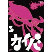 カイバ 3 【DVD】