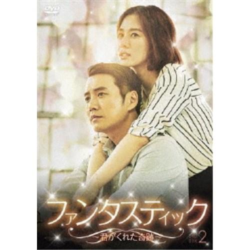 ファンタスティック~君がくれた奇跡~ DVD-BOX2 【DVD】