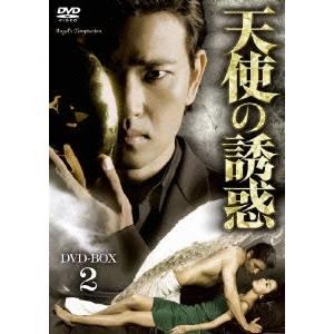 【送料無料】天使の誘惑 DVD-BOX(2) 【DVD】