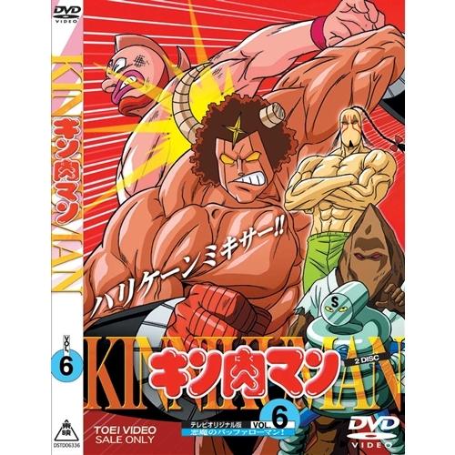 キン肉マン Vol.6 【DVD】