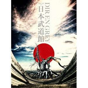 DIR EN GREY/ARCHE AT NIPPON BUDOKAN (初回限定) 【DVD】