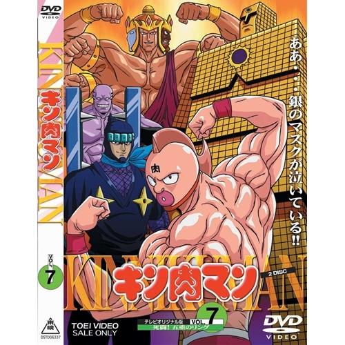 キン肉マン Vol.7 【DVD】