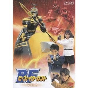 ビーファイターカブト VOL.2 【DVD】