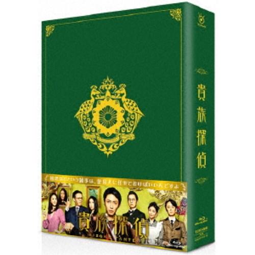 【送料無料】貴族探偵 Blu-ray BOX 【Blu-ray】