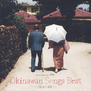 CD-OFFSALE 超激得SALE オムニバス ランキングTOP5 沖縄んそんぐすBEST CD ~スローライフ~