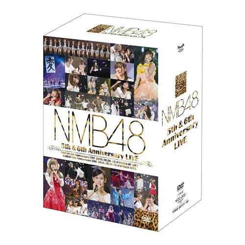 【送料無料】NMB48/NMB48 5th & 6th Anniversary LIVE 【DVD】