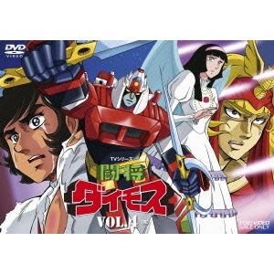 TVシリーズ 闘将ダイモス VOL.4 <完> 【DVD】