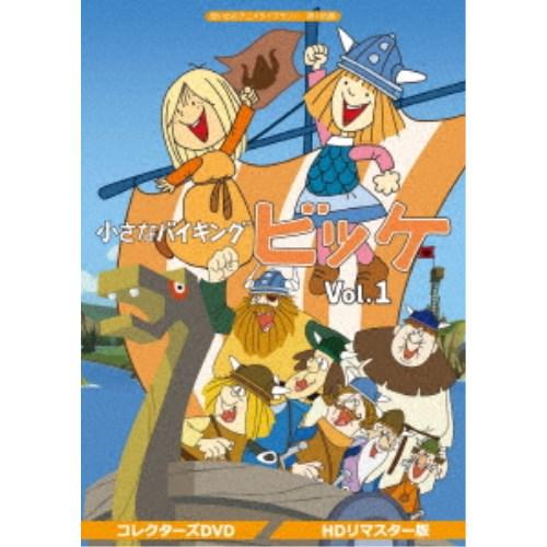 小さなバイキングビッケ Vol.1 <HDリマスター版> 【DVD】