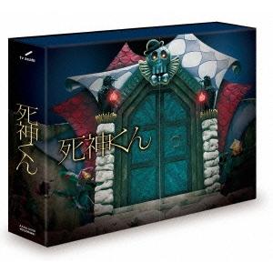 【送料無料】死神くん DVD-BOX 【DVD】
