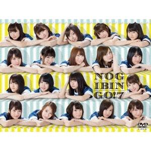 NOGIBINGO!7 DVD-BOX (初回限定) 【DVD】