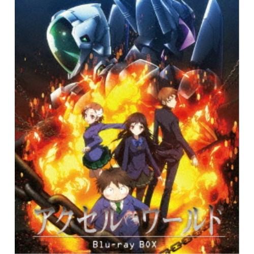 アクセル・ワールド Blu-ray BOX<スペシャルプライス版> 【Blu-ray】