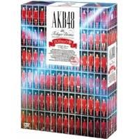 最大80%オフ! 【送料無料】AKB48 in TOKYO DOME~1830mの夢~スペシャルBOX in【送料無料】AKB48【DVD TOKYO】, スニーカー靴激安通販 Reload:559ad680 --- townsendtennesseecabins.com