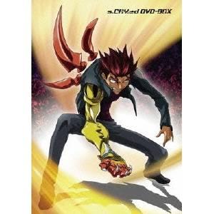 【送料無料】EMOTION the Best スクライド the スクライド Best DVD-BOX【DVD】, Lanai Makai:2d7bc8ef --- ww.thecollagist.com