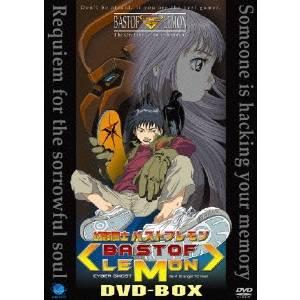 【送料無料】幻影闘士バストフレモン DVD-BOX 【DVD】