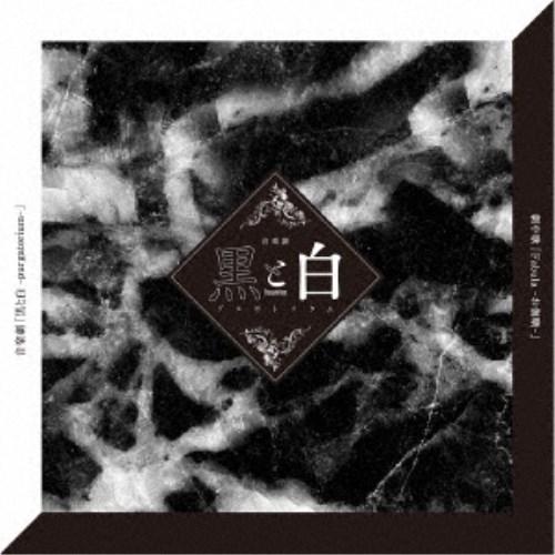 CD-OFFSALE 千葉瑞己 堀田竜成 送料無料 -お伽噺- CD Fabula 休み