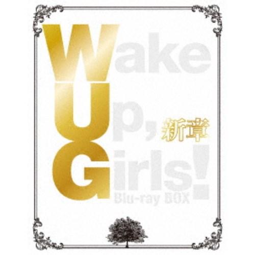 【送料無料】Wake Up,Girls!新章 Blu-ray BOX (初回限定) 【Blu-ray】