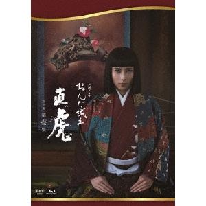 【送料無料】おんな城主 直虎 完全版 第壱集 【Blu-ray】