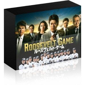 【送料無料】ルーズヴェルト・ゲーム <ディレクターズカット版> Blu-ray BOX 【Blu-ray】