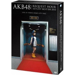 【コンビニ受取対応商品】 【送料無料】AKB48 (初回限定) リクエストアワーセットリストベスト100【DVD】 2013 スペシャルDVD BOX《走れ!ペンギンVer.》 (初回限定) 2013【DVD】, アムマックス:a4f69ecc --- townsendtennesseecabins.com