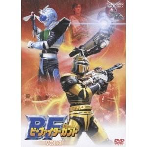 ビーファイターカブト VOL.3 【DVD】