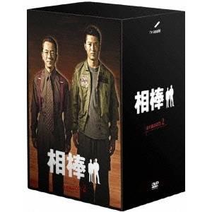 相棒 season 2 DVD-BOX 2 【DVD】