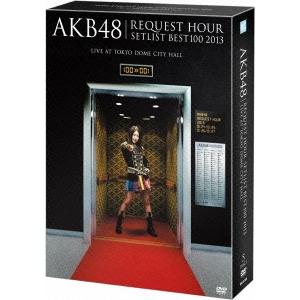 AKB48 リクエストアワーセットリストベスト100 2013 4DAYS BOX 【DVD】