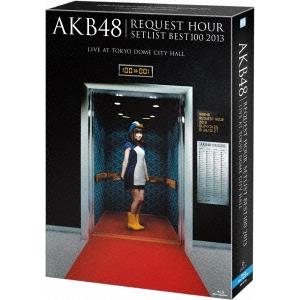 【送料無料】AKB48 リクエストアワーセットリストベスト100 2013 スペシャルBlu-ray BOX《走れ!ペンギンVer.》 (初回限定) 【Blu-ray】