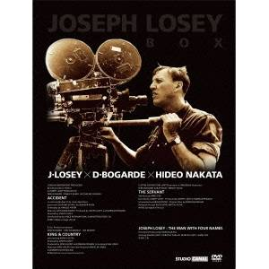 ジョセフ・ロージー BOX J・ロージー×D・ボガード×中田秀夫(初回限定) 【DVD】