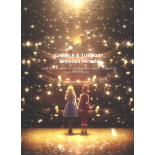 「キャロル&チューズデイ」DVD BOX Vol.2 【DVD】